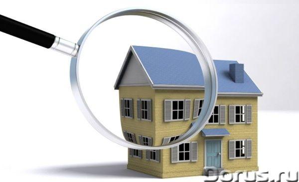 Оценка ущерба квартиры после залива(протечки) или пожара - Услуги по бизнесу - ООО Центр независимой..., фото 1