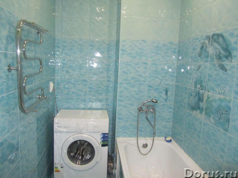 Подарите себе отдых в Анапе - Аренда квартир - Сдаю посуточно квартиру с хорошим ремонтом и современ..., фото 5