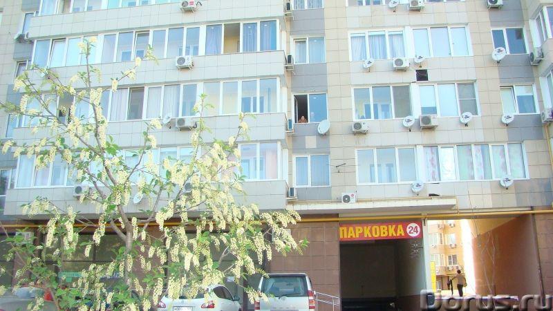 Подарите себе отдых в Анапе - Аренда квартир - Сдаю посуточно квартиру с хорошим ремонтом и современ..., фото 9