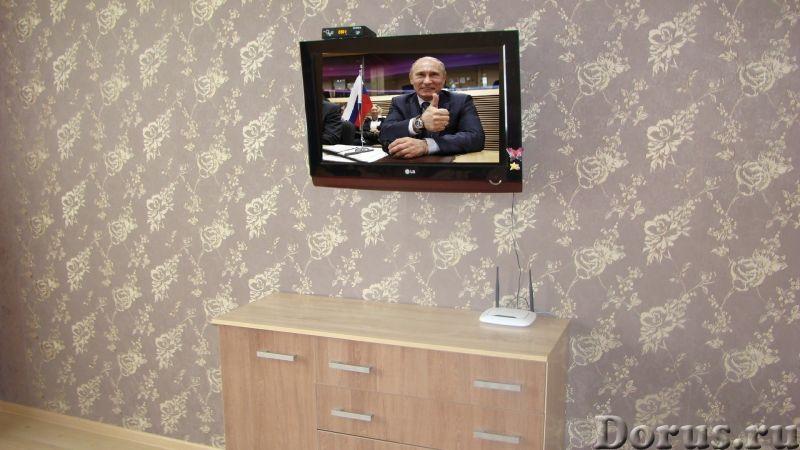 Подарите себе отдых в Анапе - Аренда квартир - Сдаю посуточно квартиру с хорошим ремонтом и современ..., фото 10