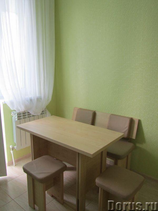Сдаю отличную квартиру посуточно/помесячно в элитном жилом комплексе «Крымский Вал» - Аренда недвижи..., фото 2