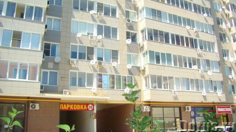 Сдаю отличную квартиру посуточно/помесячно в элитном жилом комплексе «Крымский Вал» - Аренда недвижи..., фото 10
