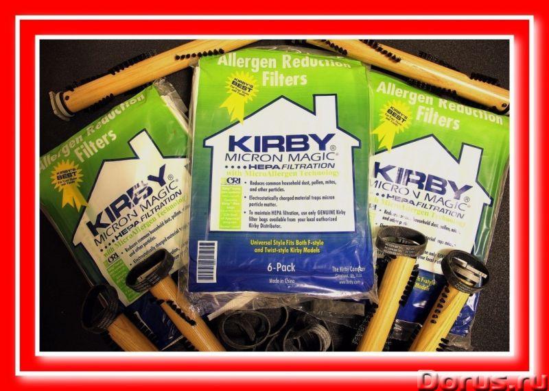 Пылесос Кирби(Kirby),а также мешки, ремни, шампунь - Пылесосы - 1.Пылесос Кирби в хорошем состоянии..., фото 3